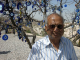 Nanu under the nazar tree.