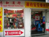 Wo Liquor Discount Center Corp.