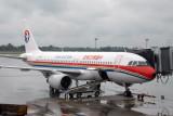 China Eastern A320 (B-2357) at Xi'an (XIY)
