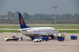 China Xinhua Airlines B737 (B-2982) at XIY