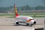 China Xinhua Airlines B737 (B-5081) at XIY