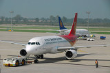 Shenzhen Airlines A320 (B-6360) pushing back at XIY