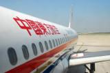 Boarding my China Eastern flight XIY-XNN
