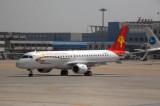 Grand China Express E190 (B-3127) at XIY
