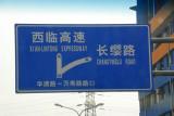 Xi'an - Lintong Expressway