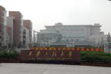 Xi'an Polytechnic University, Lintong