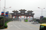 Gate to Lintong