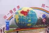 Floral globe on Lintong's central square