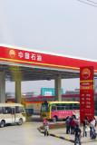 Sinopec - China Petroleum & Chemical Company