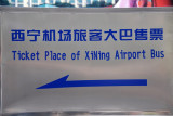 Ticket place of Xining Airport Bus