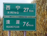 Driving into the city of Xining, capital of Qinghai Province