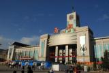 Xining Railway Station, halfway between Beijing and Lhasa
