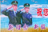 Chinese railway billboard