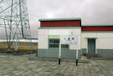 Wudaoliang Railway Station, 1100km from Xining, Qinghai-Tibet Railroad
