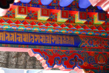 Brightly painted central courtyard of the Jokhang