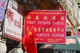 Tibet Tourism Bureau Service Center, Mentsikhang Lam, Lhasa