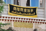 Today many of Lhasa's Muslims are from Qinghai Province, China