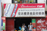 I must admit, I was a bit surprised to see American Budweiser all over Tibet!