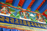Paintings and gold inscriptions, Rigsum Gonpo Temple, Pabonka Monastery