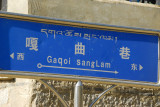 Trilingual road sign - Gaqoi Sang Lam