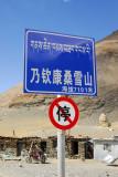 Karo-la Pass, no parking