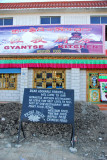 Tourist restaurant Gyantse Kitchen