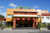 Shigatse Hotel, good enogh, but not as nice as the Tsetang Hotel