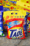 Tade laundry detergent from China