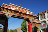 Gateway to Buxing Jie street, Shigatse