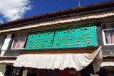 Lhatse Tibetan Farmer's Hotel