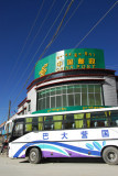 Bus stop in front of China Post, Shegar