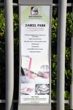 Zabeel Park information
