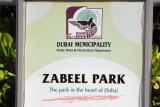 Dubai Municipality - Zabeel Park