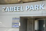Gate to Zabeel Park