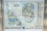 Map of Zabeel Park
