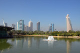 Zabeel Park lake with Sheikh Zayed Road towers