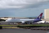 Hawaiian Airlines Boeing 767, Honolulu