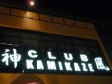 Club Kamikaze, Tumon