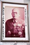 Japanese commander on Guam, General Hideyoshi Obata (1890-1944)
