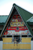 Another painted building in Koror