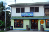 Palau Souvenir Shop cum German Consulate (Honorary)