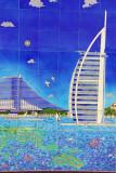 Dubai - Istanbul Sister City momument, Zabeel Park