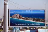 DubaiDec08 389.jpg