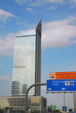AAM Tower, Sheikh Zayed Road