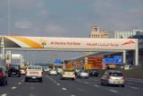 Al Barsha Toll Gate (Salik) Sheikh Zayed Road