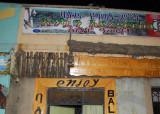 Balageru Culture Club, Bahir Dar