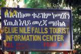 Blue Nile Falls Tourist Information Center