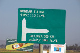Junction at Wereta for the road east to Lalibela and Weldiya, 300 km away