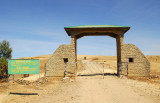 Gate to Simien Mountain National Park