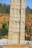 Leaning Stele of King Ezana, Axum